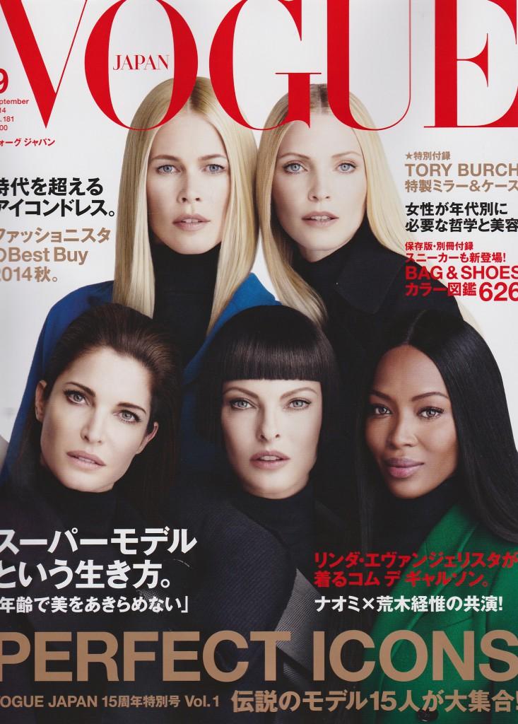 雑誌ー3VOUGE表紙